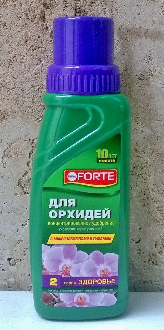 """Удобрение Bona Forte """"Здоровье"""" для орхидей  285мл"""
