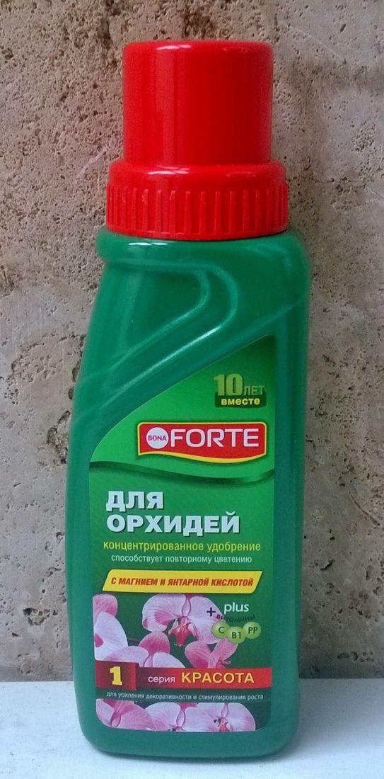 """Удобрение """"BONA FORTE КРАСОТА""""  для орхидей 285мл"""