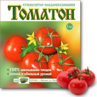 "Стимулятор плодообразования ""Томатон"" 1мл"